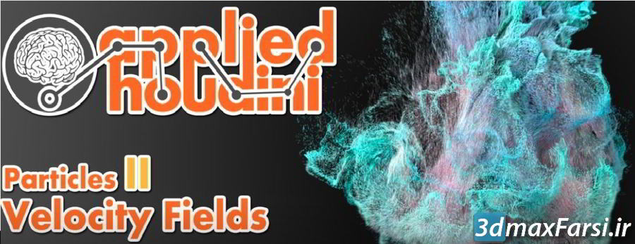 CGCircuit – Applied Houdini – Particles II