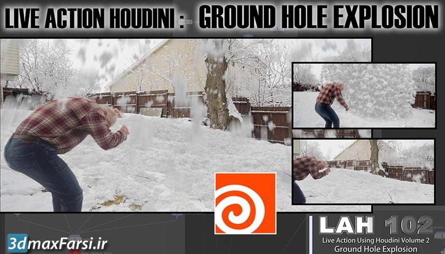 آموزش لایو اکشن در Houdini : انفجار زمین CGCircuit – LAH 102 – Live Action Houdini Volume 2