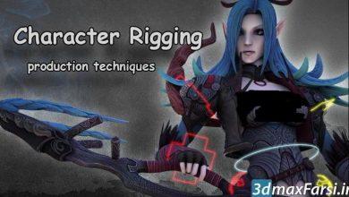 آموزش تکنیک ریگ پروداکشن Character Rigging Production Techniques