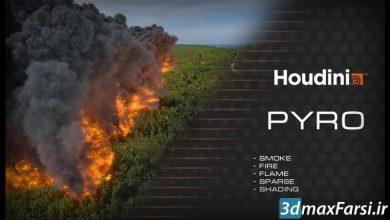 دانلود آموزش شبیه سازی شعله های آتش با دود در مقیاس بزرگ CGCircuit – Houdini Pyro