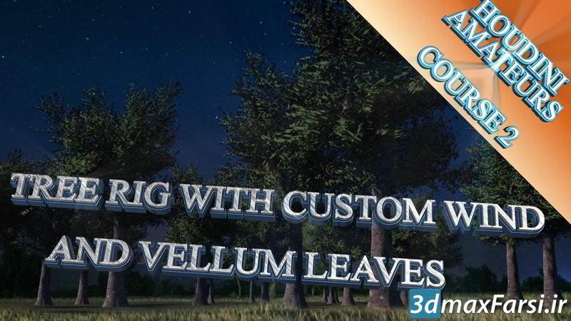 دانلود آموزش CGCircuit – Houdini Tree Rig With Vellum Leaves