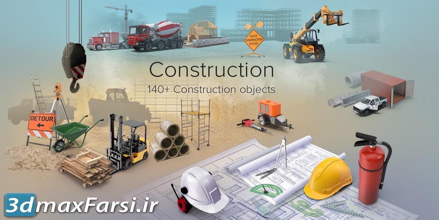 دانلود PixelSquid – Construction Collection