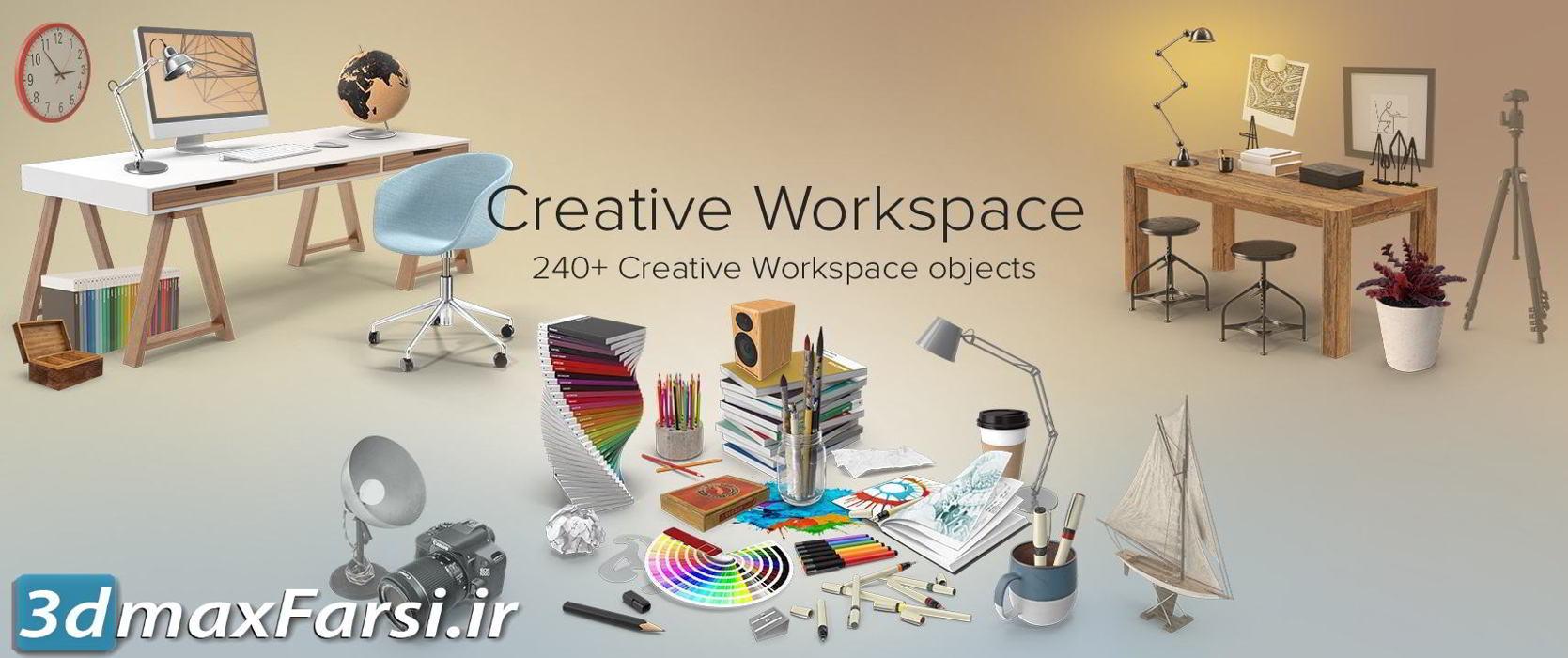 دانلود PixelSquid – Creative Workspace Collection