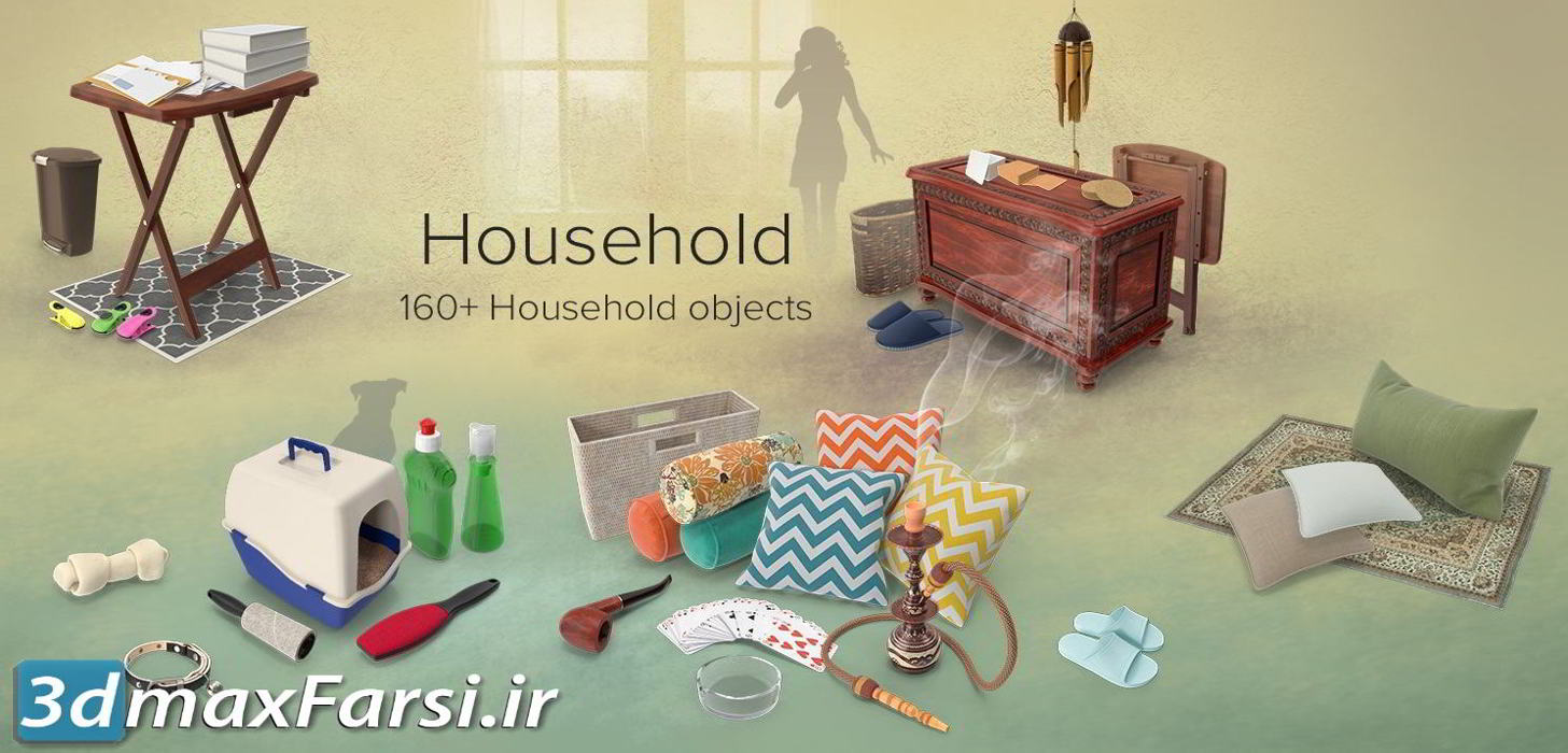 عکس گرافیکی لوازم منزل PixelSquid Household Collection