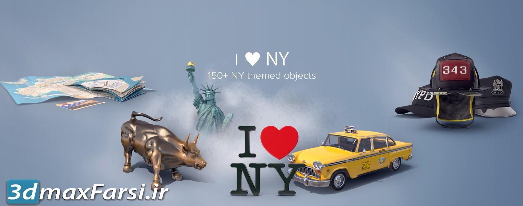 عکس گرافیکی المان های نیویورک PixelSquid – I Love NY Collection