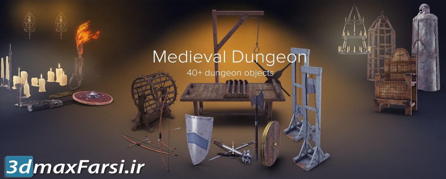 دانلود PixelSquid – Medieval Dungeon Collection