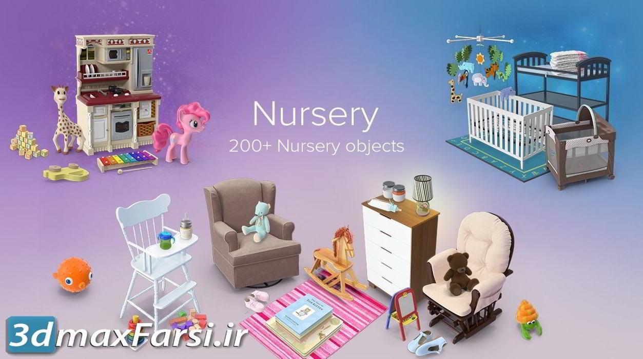 دانلود PixelSquid – Nursery Collection
