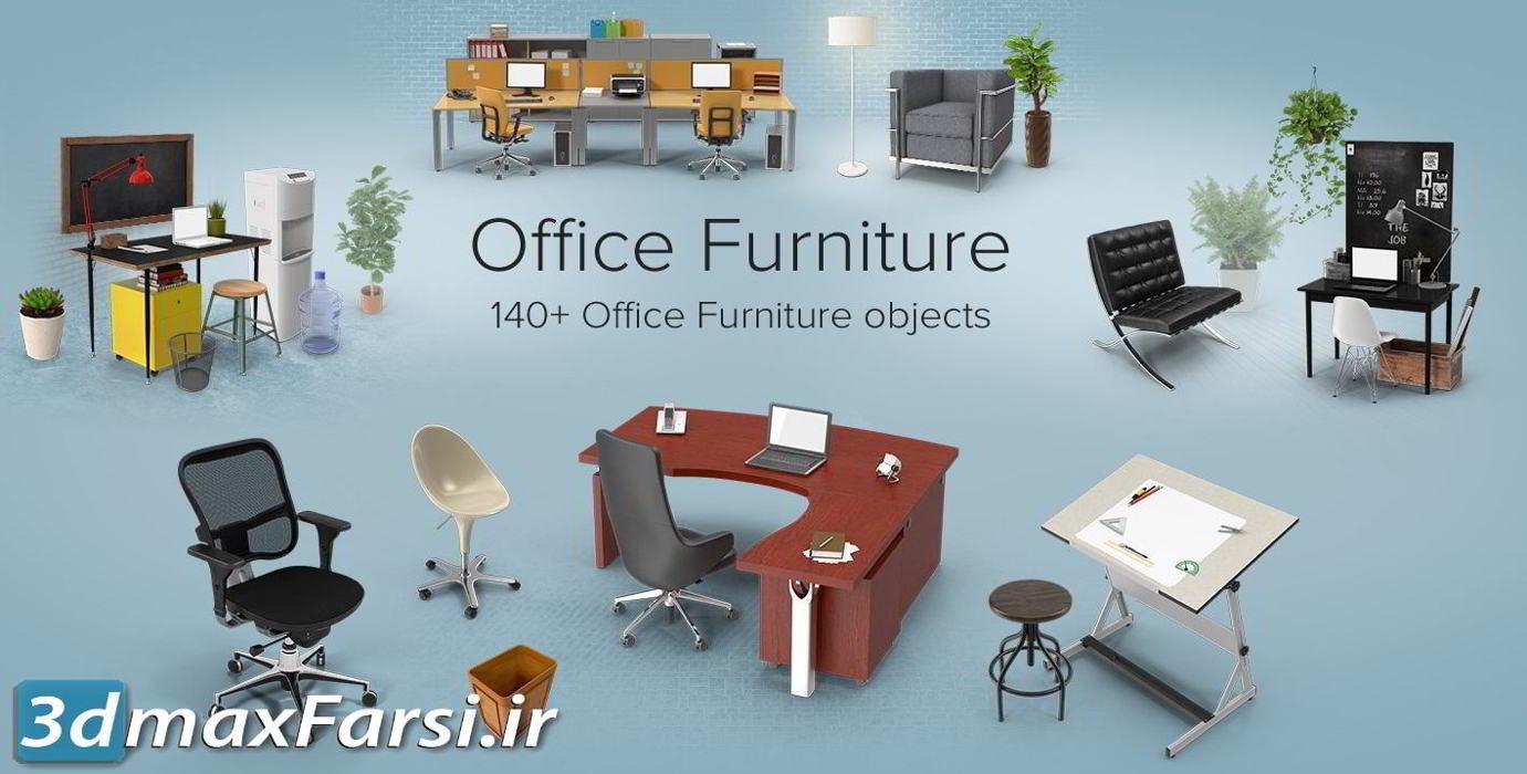 دانلود PixelSquid – Office Furniture Collection