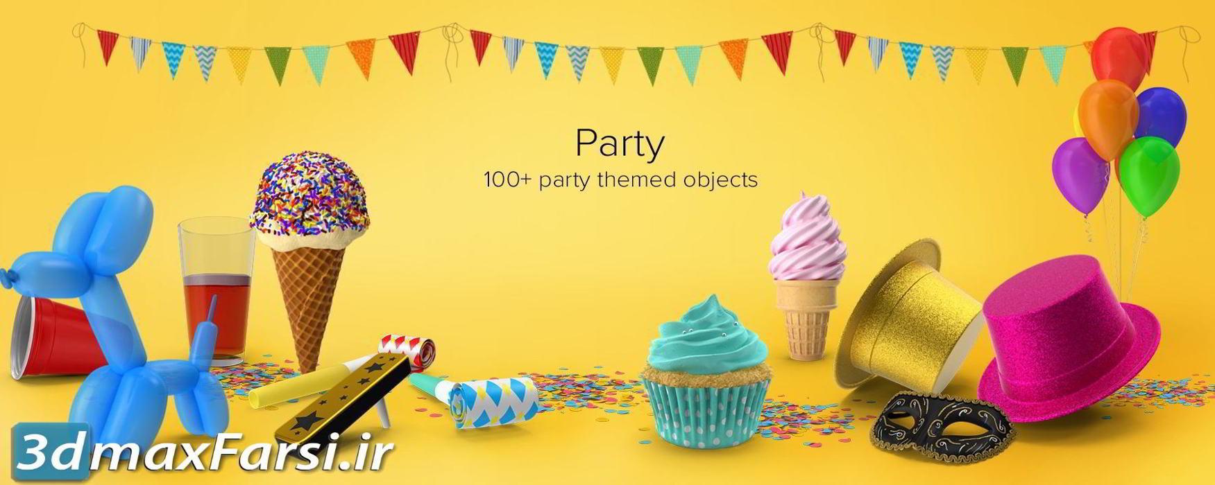 دانلود عکس گرافیکی پارتی و جشن تولد PixelSquid Party Collection