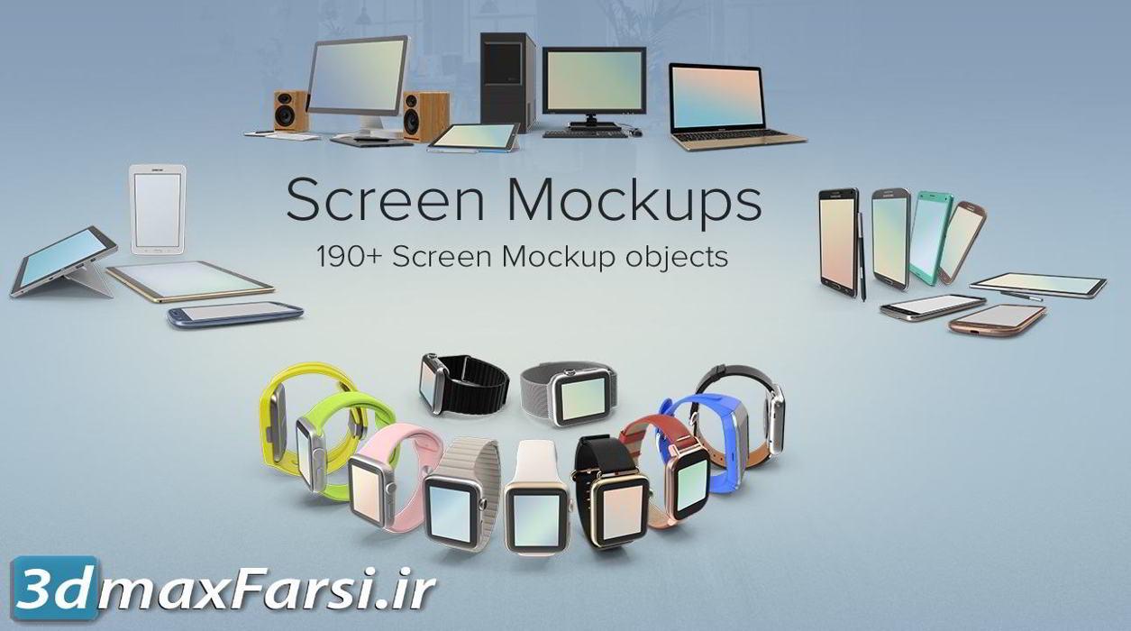 عکس گرافیکی موکاپ صفحه نمایش PixelSquid – Screen Mockup Collection