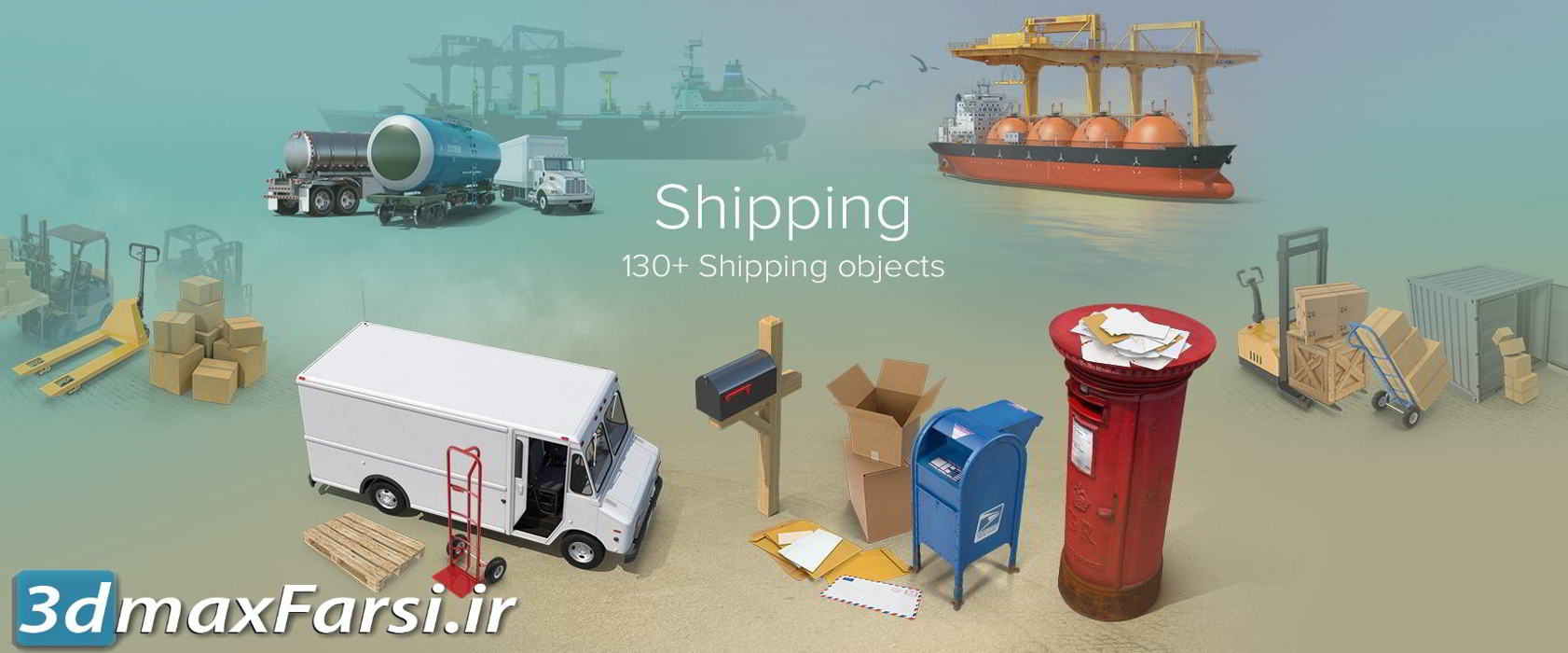 دانلود PixelSquid – Shipping Collection