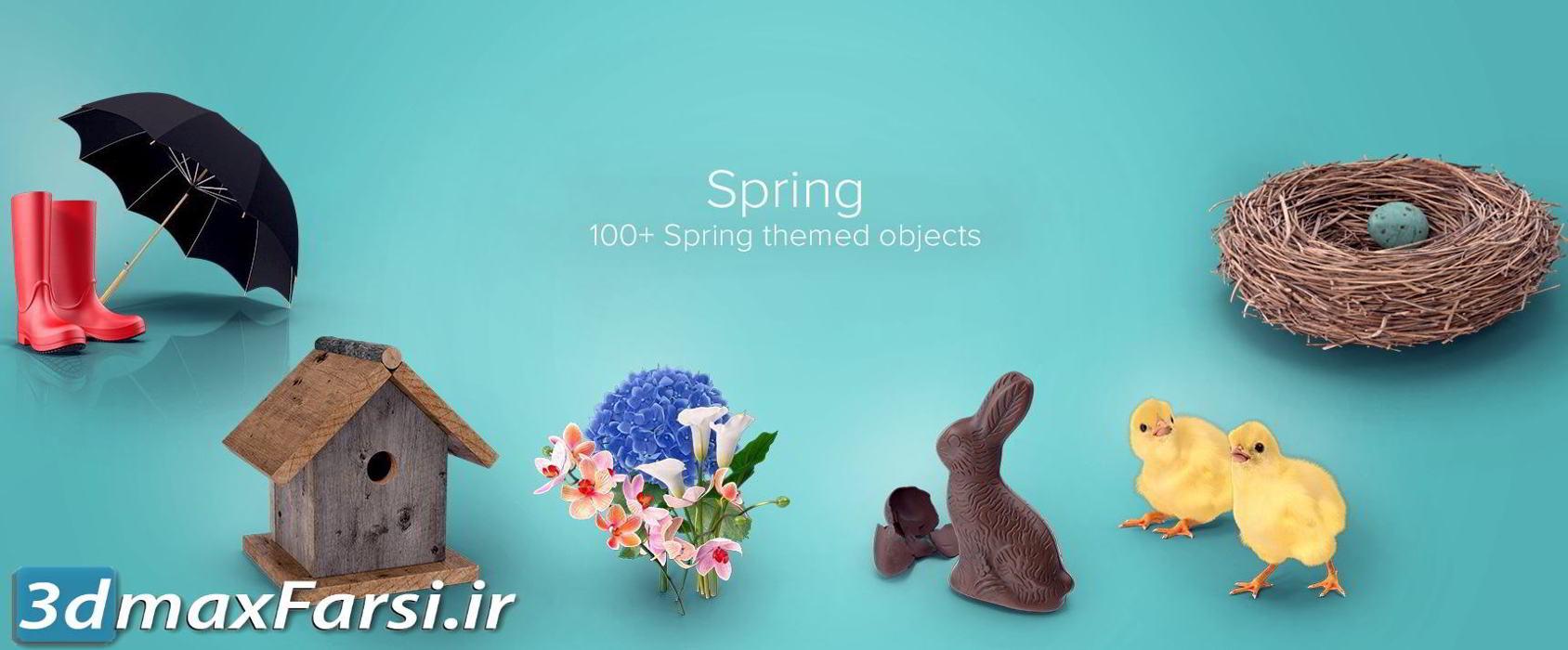 تصاویر گرافیکی بهاری PixelSquid – Spring Collection