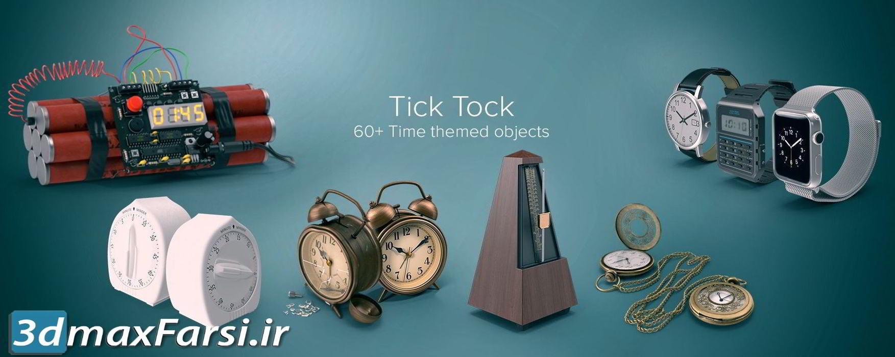 تصاویر گرافیکی ساعت PixelSquid – Tick Tock Collection
