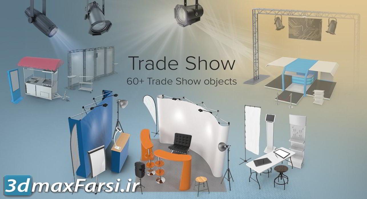 دانلود PixelSquid – Trade Show Collection