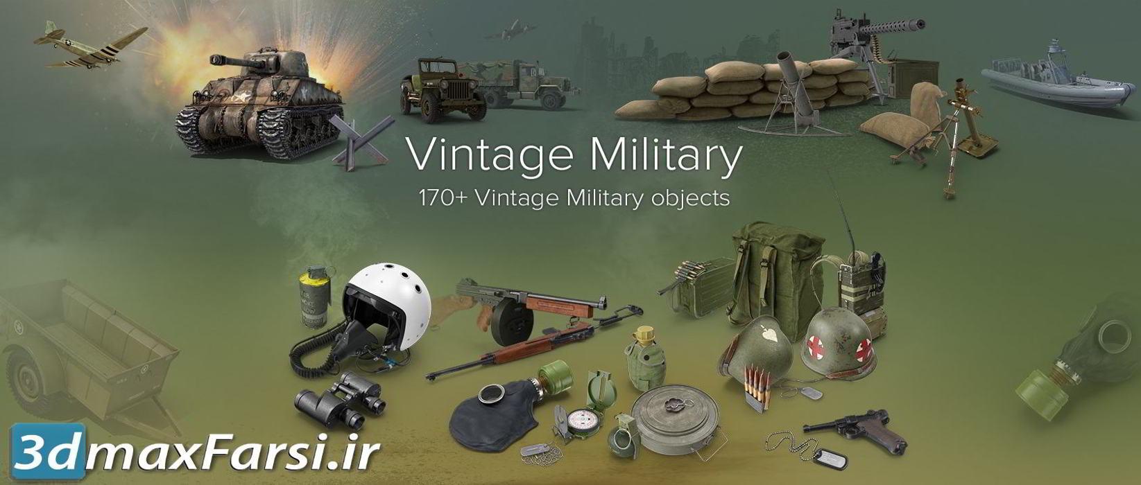 دانلود PixelSquid – Vintage Military Collection
