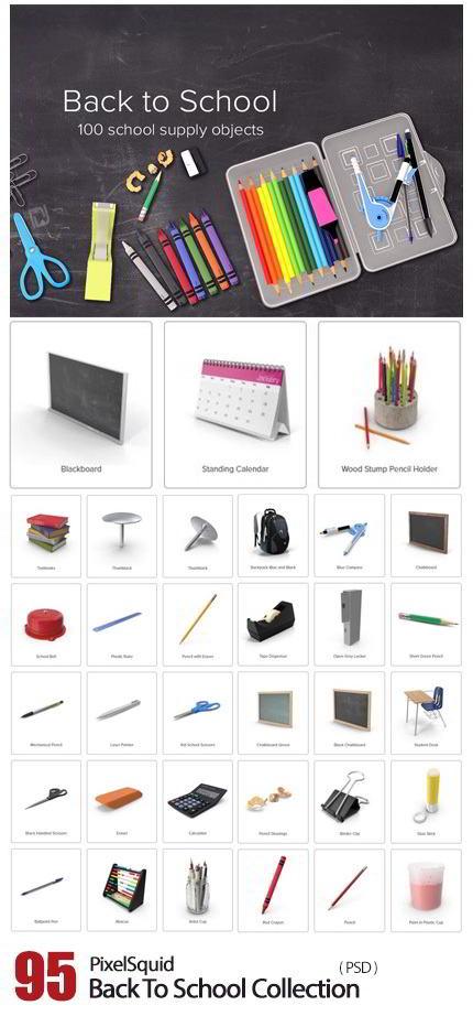 دانلود PixelSquid – Back to School Collection