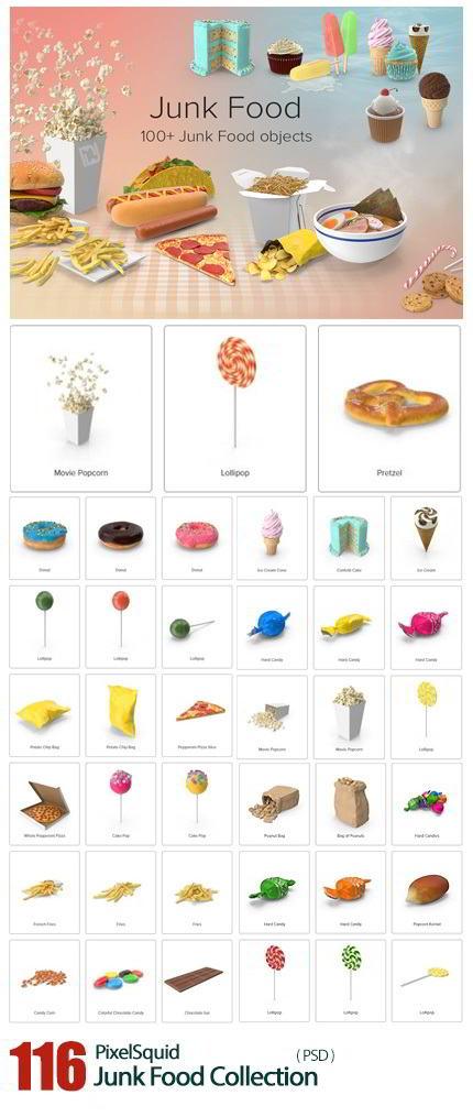 دانلود PixelSquid – Junk Food Collection