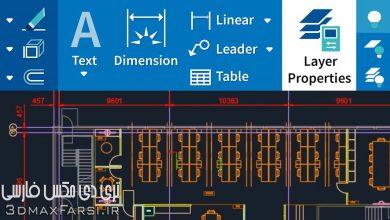 دانلود آموزش اتوکد Lynda – AutoCAD 2022 Essential Training