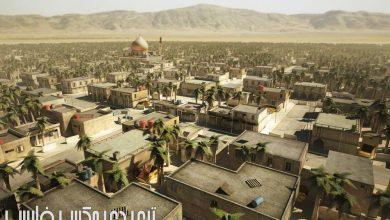 آبجکت ساختمان با استایل عربی Turbosquid arab cityscape set-02 low poly