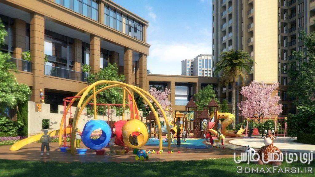 فضای بازی کودک معماری اکستریور 3ds max . Vray
