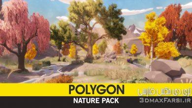 دانلود Cgtrader – POLYGON – Nature Pack Low-poly 3D model