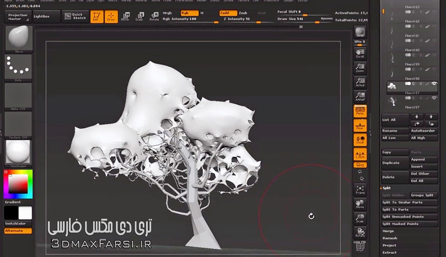 آموزش  طراحی و مدلسازی درخت با Nanomesh زیبراش
