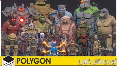 دانلود POLYGON Fantasy Rivals - Low Poly 3D Art by Synty