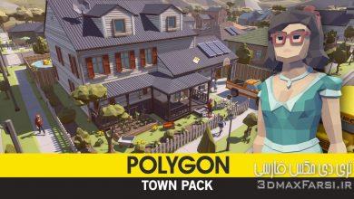 دانلود آبجکت و مدل های سه بعدی یک شهر به صورت لوپلی Cgtrader – POLYGON – Town Pack Low-poly 3D model