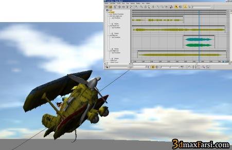 آموزش انیمیشن - اضافه کردن صدا Dope Sheet Editor
