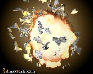 آموزش ساخت جلوه انفجار Animation