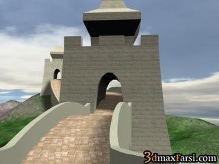 آموزش animating Walkthrough Assistant