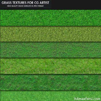 تکسچر متریال چمن سبزه