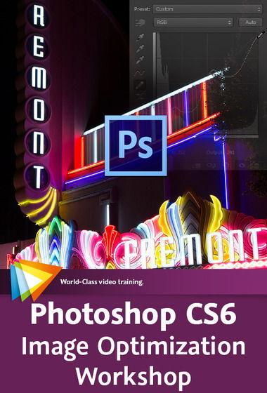 سبک کردن تصاویر بهینه وب فتوشاپ