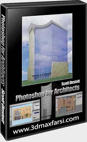 طراحی پوستر معماری