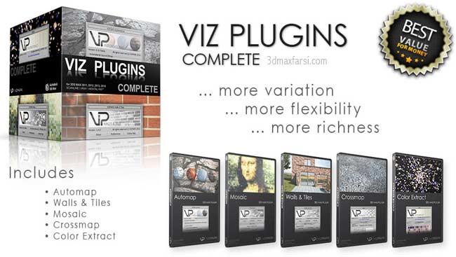 دانلود پلاگین ساخت متریال نما کف سازی The VIZ PLUGINS Bundle