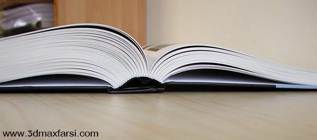 کتاب VRay The Complete Guide