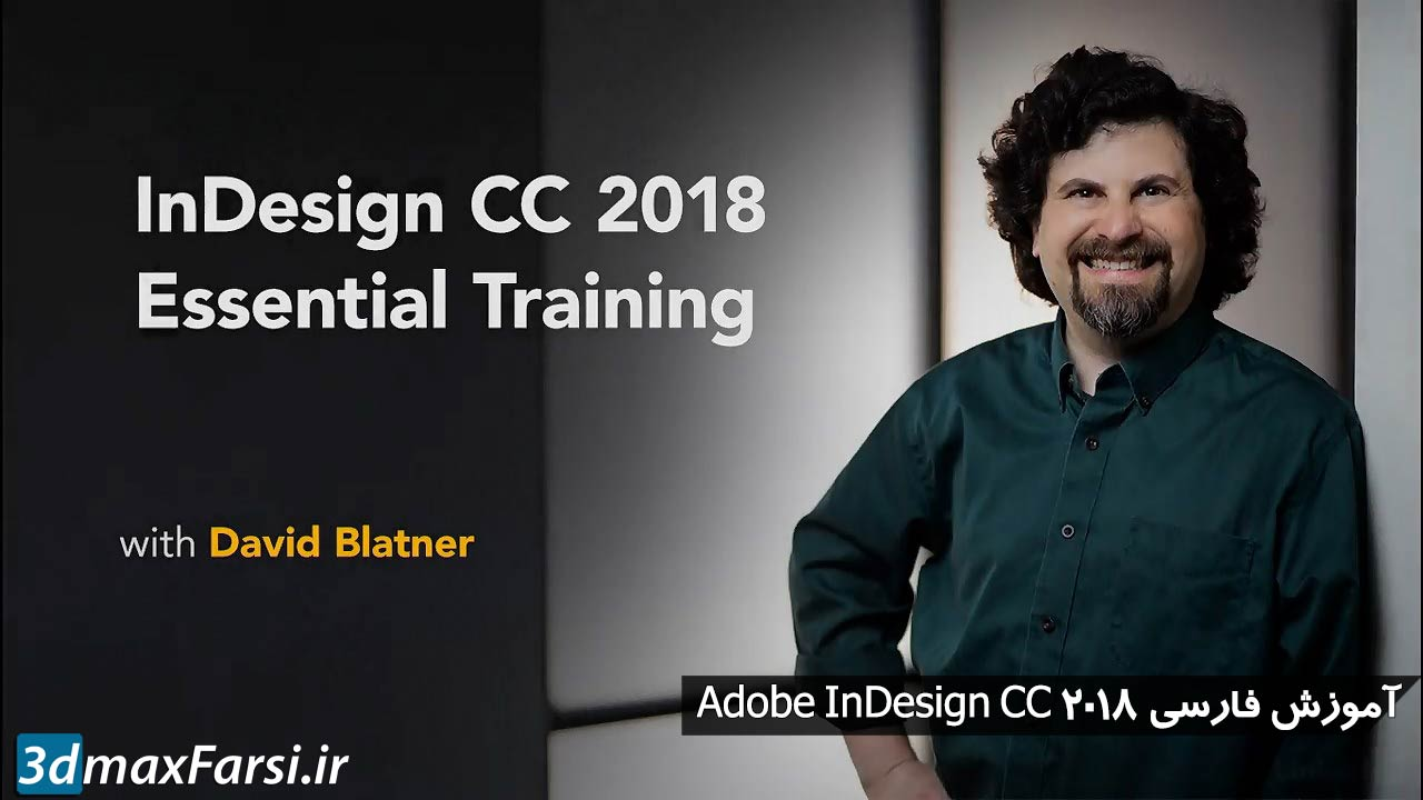 آموزش adobe indesign cc 2018