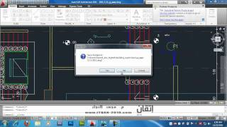how-to-make-autocad-read-arabic-fonts
