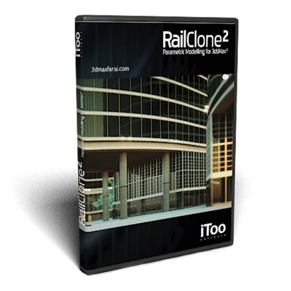 خرید پلاگین RailClone 2